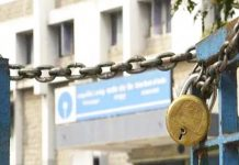 Banks-will-be-closed-for-so-many-days-in-August-month