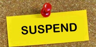22-employees-suspended-in-narsinghpur-on-negligence-in-election-