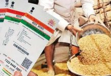 new-system-in-mp-consumers-of-18-districts-will-now-be-able-to-get-ration-from-any-city