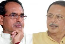 -Shivraj-violation-of-Wildlife-Act-in-bandhavgadh-case-to-be-registered--Ajay-Singh