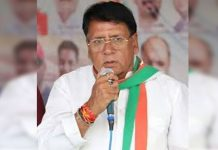 Meeting-between-the-government-employees-today--Minister-pc-sharma-said-that-every-word-will-be-fulfilled