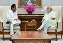 Chief-Minister-Kamal-Nath-meets-Prime-Minister-in-Delhi
