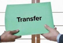 Transfer-of-officers-in-excise-department