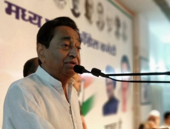 Kamal-Nath-give-Advise-to-229-candidates-before-the-results