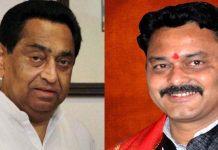 mp-Former-minister-sanjay-pathak-praises-CM-kamalnath