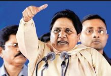 BSP-leader-warning-to-congress-before-floor-test