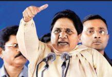 BSP-leader-warning-to-congress-before-floor-test