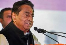 cm-kamalnath-tweets-on-Adulteration-in-madhya-pradesh-