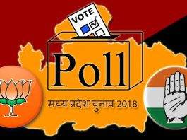 MP-election-exit-poll-on-mp-breaking-news