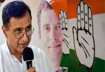 Cong-core-committee-meet-to-discuss-LS-poll-rout-tomorrow