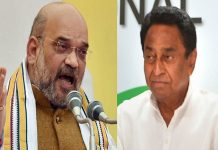 law-and-order-is-meant-corruption-for-congress-said-amit-shah-in-sagar