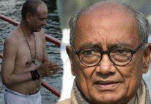 digvijaya-singh-attacks-shivraj-singh-chouhan-rajgarh-madhypradesh