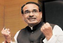 BJP's-meeting-cancel