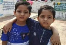 committed-suicide-in-jail-by-accused-of-kidnapping-and-murder-of-twins-in-chitrkoot