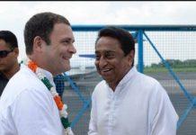 Feedback-given-to-Rahul-in-Kamalnath
