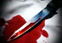 murder-in-bhopal