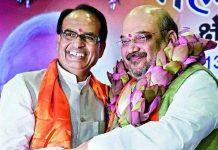 bhopal-bjp-power-demonstration-on-may-8-in-bhopal-madhya-pradesh