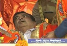 Union-minister-Nitin-Gadkari's-condition-worsens