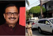 income-tax-raid-on-cm-kamal-nath-osd-praveen-kakkar-home-indore-mp