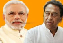 Kamal-Nath's-answer-to-PM-Modi's-challenge