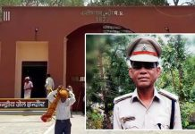 Central-Jail-deputy-superintendent-dies-from-heart-attack-in-Indore