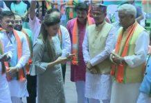 sapana-choudhary-join-bjp