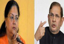 Sharad-Yadav's-controversial-statement-on-Vasundhara-Raje