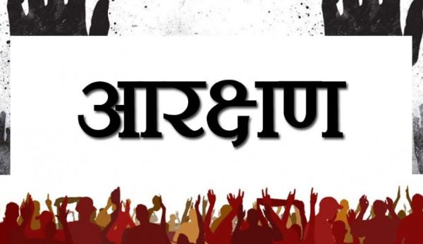 10-percent-reservation-approved-by-modi-government-know-who-will-get-the-benefits-