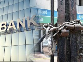 Bank-strike--Today's-work-will-be-dealt-with