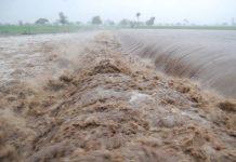 weather-updates-Heavy-rains-in-these-areas-of-madhya-pradesh