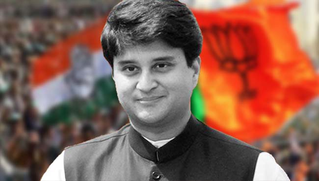 bjp-senior-leader-not-given-statement-against-jyotiraditya-scindia