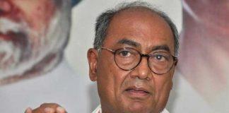 digvijay-singh-said-bhopal-will-be-made-education-hub-
