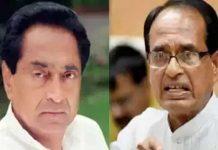 farmers-debt-waiver-scheme-shivraj-singh-chouhan-targets-kamal-nath-govt