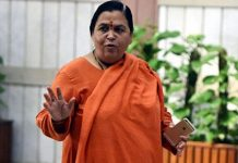 mp-mla-court-issued-summon-to-bjp-mp-uma-bharti-upas