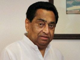 Meeting-of-Kamal-Nath-cabinet