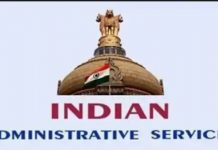 IAS-officers-transfer-in-madhya-pradesh