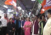 bjp-workers-going-mahakal-temple-for-worship-win-bjp-in-lok-sabha-election