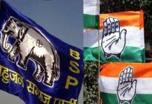 BSP-MLA-again-raised-the-problems-of-Congress