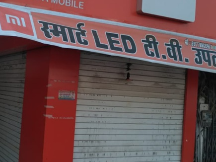 thieves-challenge-to-police-stolen-10-lakh-of-mobile-in-bhopal-