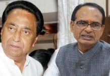 ex-cm-Shivraj-attack-on-kamalnath-government-report-card