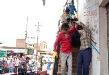 Sensation-spreading-two-days-old-dead-body-found-in-the-ex-mla-hotel-in-shivpuri