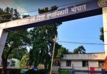 rules-change-in-lok-seva-guarantee-in-bhopal