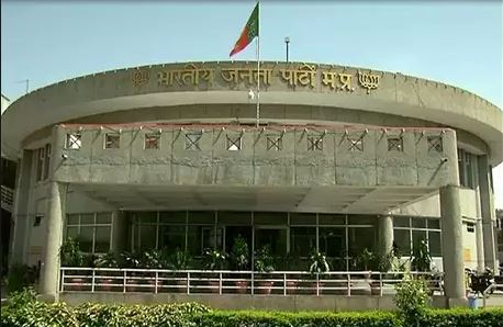 todays-meeting-of-the-bjp-legislature-party-will-discuss-the-strategy-of-encircling-the-state-government