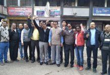 -Protest-against-online-pharmacy