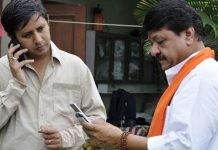 Kailash-Vijayvargiya-said-If-the-aakash--wins-less-than-15-thousand-votes