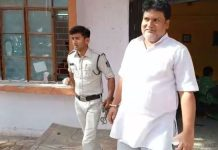 Janta-Congress-national-general-secretary-arrest-in-mahow-madhy-pradesh