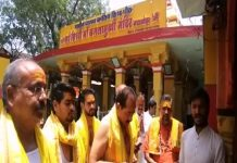 Prime-Minister's-brother-reached-nalkheda