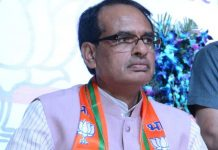 -Who-prevented-cm-Shivraj-singh-chauhan-from-going-to-Vidisha---