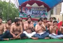 NSUI-activists-demand-Section-52-in-JU