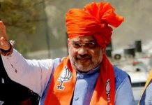 amit-shah-roadshow-in-bhopal-security-challenge-for-police-